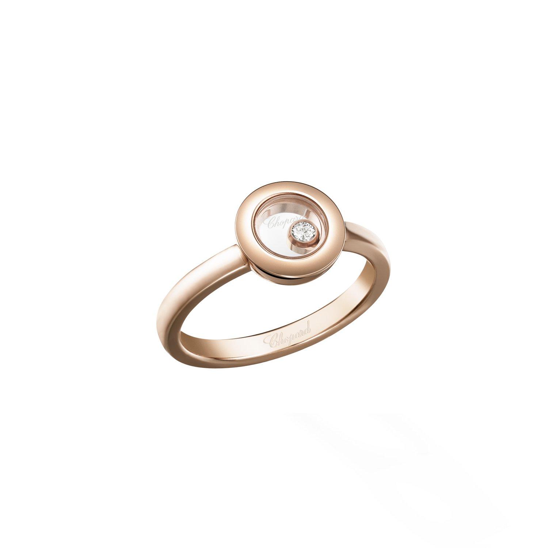 Bague Chopard Happy Diamonds Icons en or rose et diamant vue 1