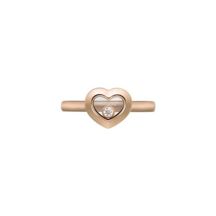 Bague Chopard Happy Diamonds en or rose et diamant vue 2