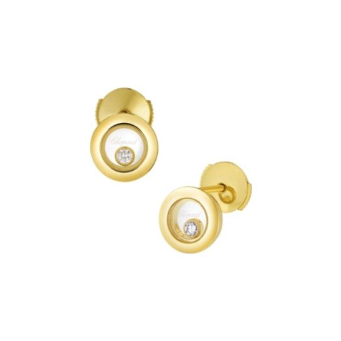 Boucles d'Oreilles Chopard Happy Diamonds en or jaune et diamants vue 2
