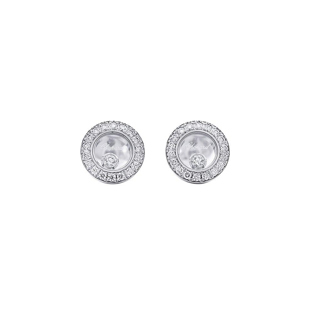 Boucles d'Oreilles Chopard Happy Diamonds en or blanc et diamants vue 1