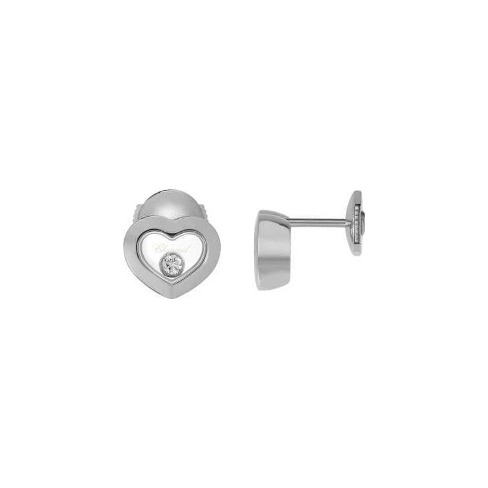 Boucles d'oreilles Chopard Happy Diamonds Icons en or blanc et diamants vue 2