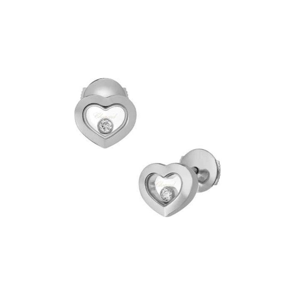 Boucles d'oreilles Chopard Happy Diamonds Icons en or blanc et diamants vue 1