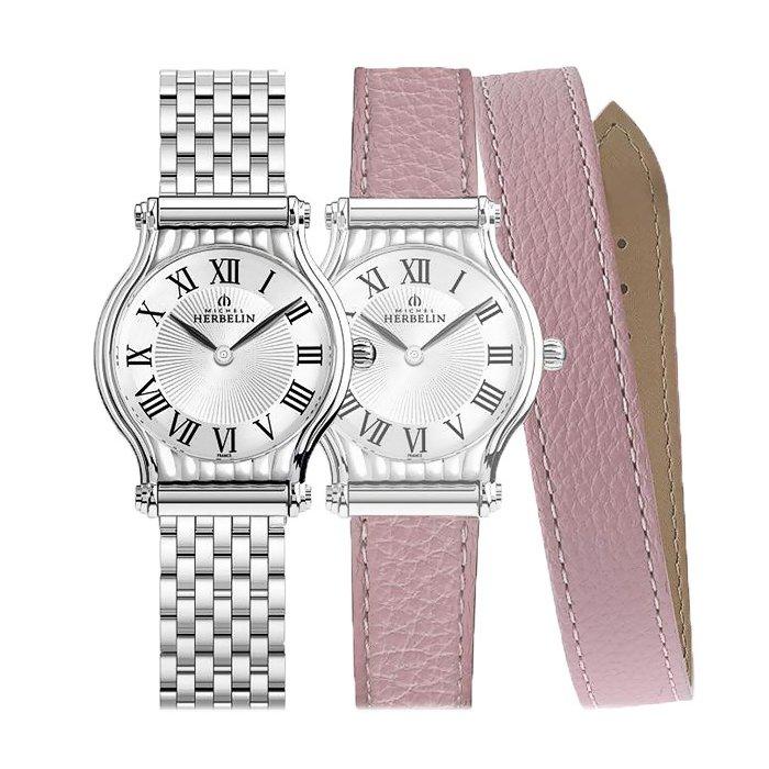 Coffret de montre Michel Herbelin Antarès avec bracelets interchangeables acier et cuir COF.17447/B08LR vue 1